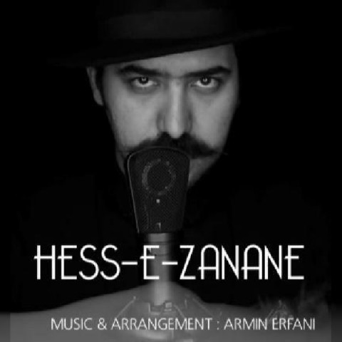 دانلود موزیک جدید حس زنانه آرمین عرفانی