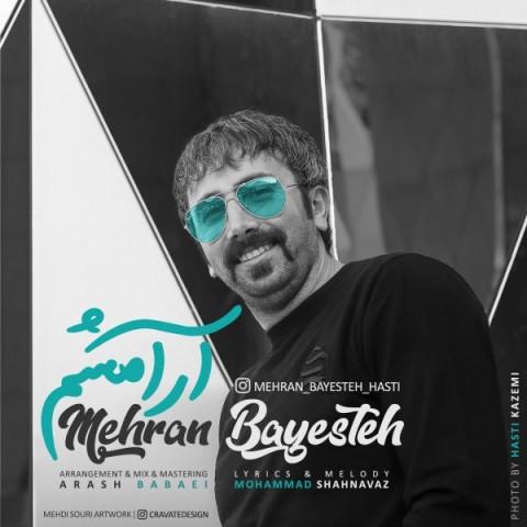 دانلود موزیک جدید مهران بایسته آرامشم