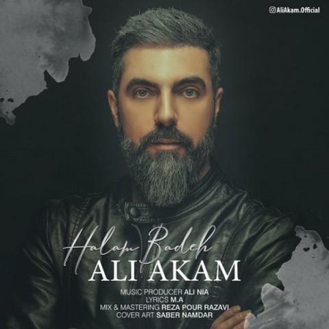 دانلود موزیک جدید علی آکام حالم بده