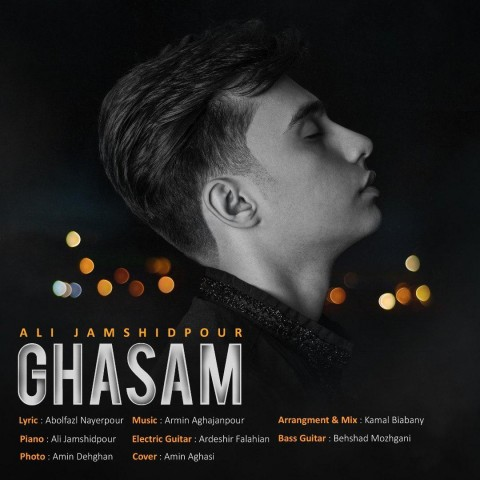دانلود موزیک جدید علی جمشیدپور قسم