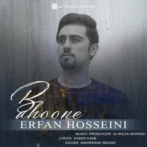 دانلود موزیک جدید عرفان حسینی بهونه