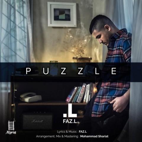 دانلود موزیک جدید فاضل پازل
