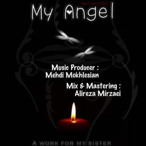 دانلود موزیک جدید  فرشته من