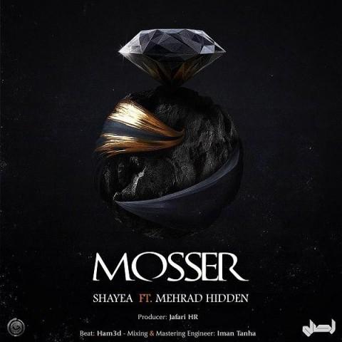 دانلود موزیک جدید شایع و مهراد هیدن مصر