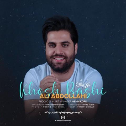 دانلود موزیک جدید علی عبدالهی خوش باشی