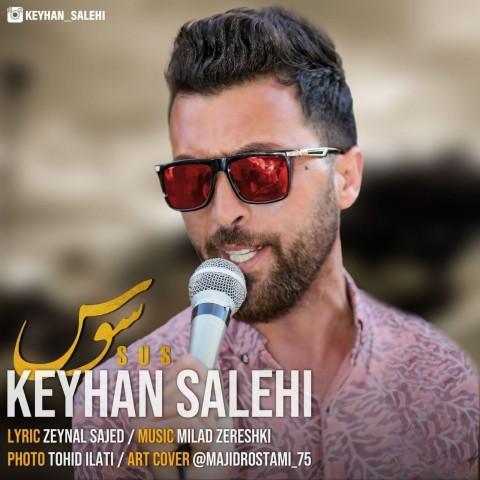 دانلود موزیک جدید کیهان صالحی سوس