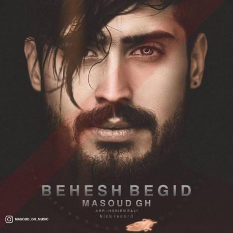دانلود موزیک جدید مسعود جی اچ بهش بگید