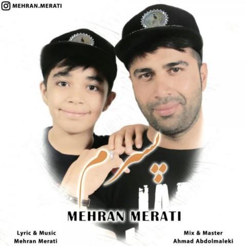 دانلود موزیک جدید مهران مرآتی پسرم
