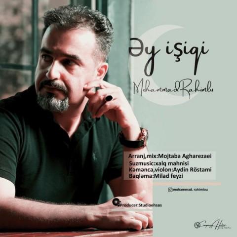 دانلود موزیک جدید محمد رحیم لو آی ایشیقی