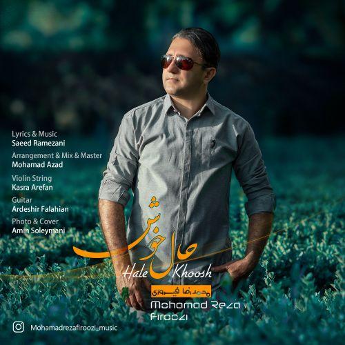 دانلود موزیک جدید محمدرضا فیروزی حال خوش