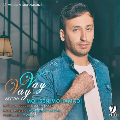 دانلود موزیک جدید محسن محمدی وای وای