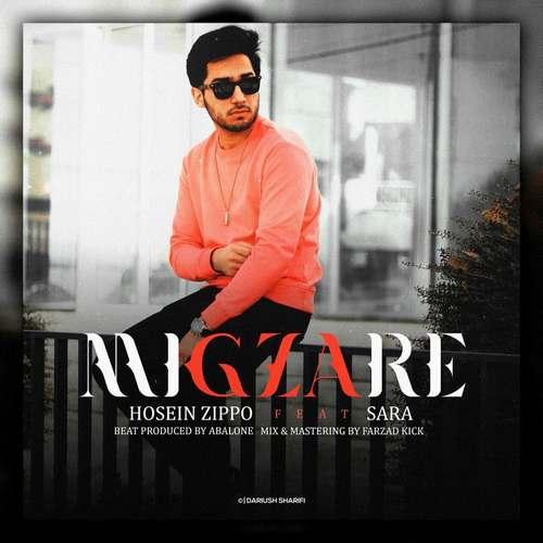 دانلود موزیک جدید حسین زیپو میگذره