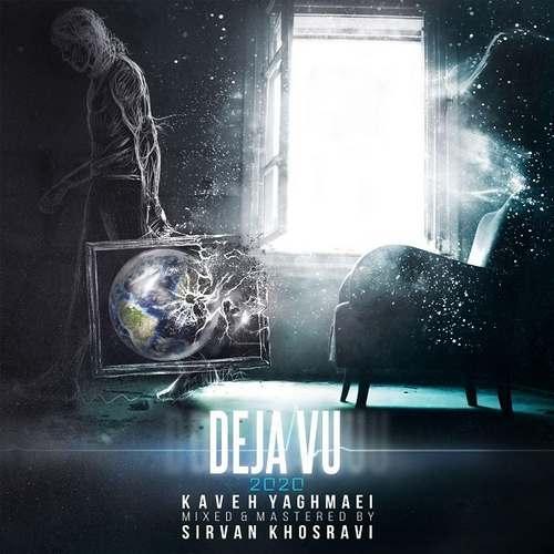 دانلود موزیک جدید کاوه یغمایی Deja Vu (New Version)