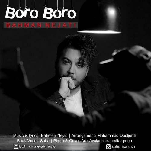 دانلود موزیک جدید بهمن نجاتی برو برو