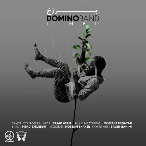 دانلود موزیک جدید گروه دومینو برزخ