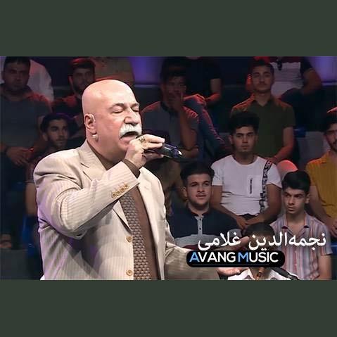 دانلود موزیک جدید  هو کوردستان