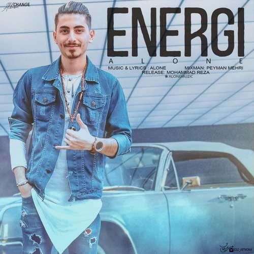 دانلود موزیک جدید الون انرژی