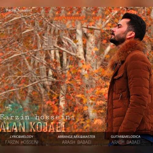 دانلود موزیک جدید فرزین حسینی الان کجایی
