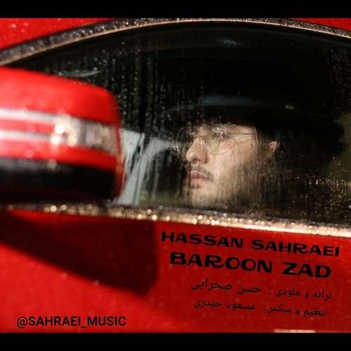 دانلود موزیک جدید حسن صحرایی بارون زد
