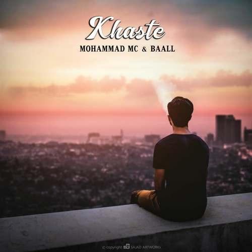 دانلود موزیک جدید محمد امسی و بال خسته