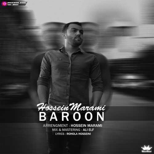 دانلود موزیک جدید حسین مرامی بارون