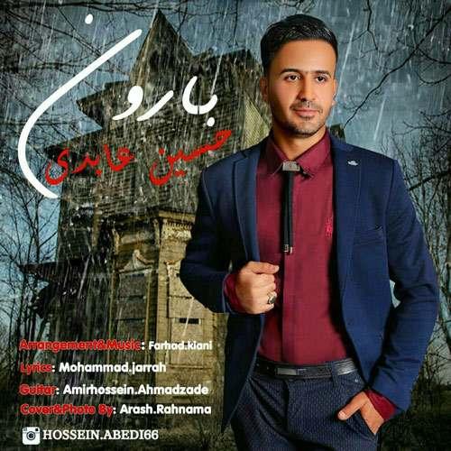دانلود موزیک جدید حسین عابدی بارون