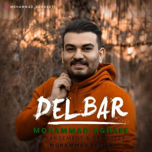 دانلود موزیک جدید محمد آقایی دلبر