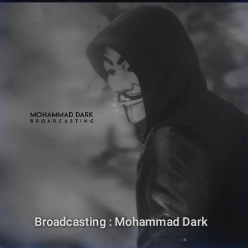 دانلود موزیک جدید محمد دارک دارک