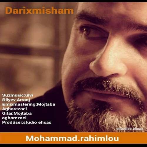 دانلود موزیک جدید محمد رحیم لو داریخمیشام