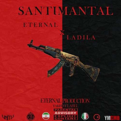 دانلود موزیک جدید شهاب اترنال و لادیلا سانتیمانتال