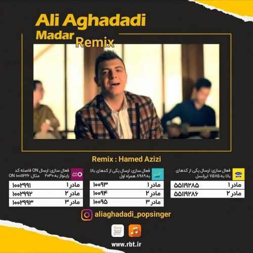 دانلود موزیک جدید علی آقادادی مادر (ریمیکس)