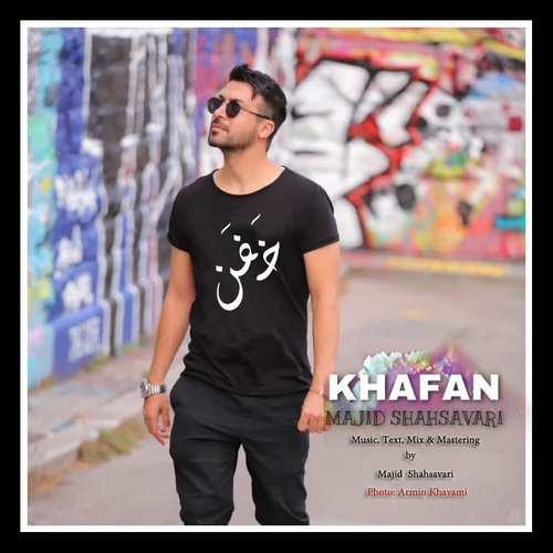 دانلود موزیک جدید مجید شاه سواری خفن