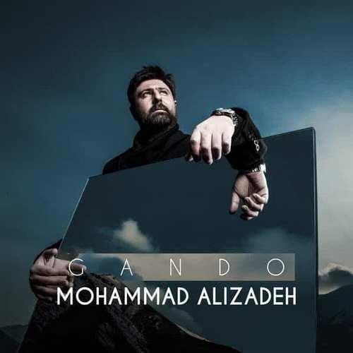 دانلود موزیک جدید محمد علیزاده گاندو