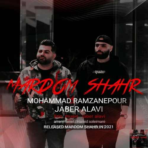 دانلود موزیک جدید محمد رمضانپور و جابر علوی مردم شهر