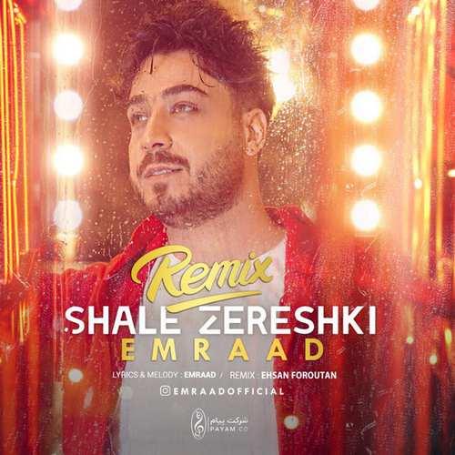 دانلود موزیک جدید امراد شال زرشکی (ریمیکس)
