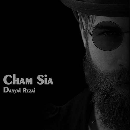 دانلود موزیک جدید دانیال رضایی چەم سیاه