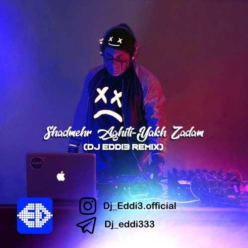 دانلود موزیک جدید DJ Eddi3 یخ زدم (ریمیکس)