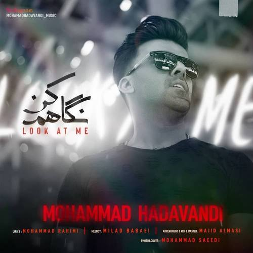 دانلود موزیک جدید محمد هداوندی نگاهم کن
