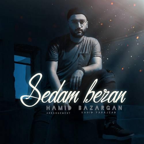 دانلود موزیک جدید حمید بازرگان صدام بزن