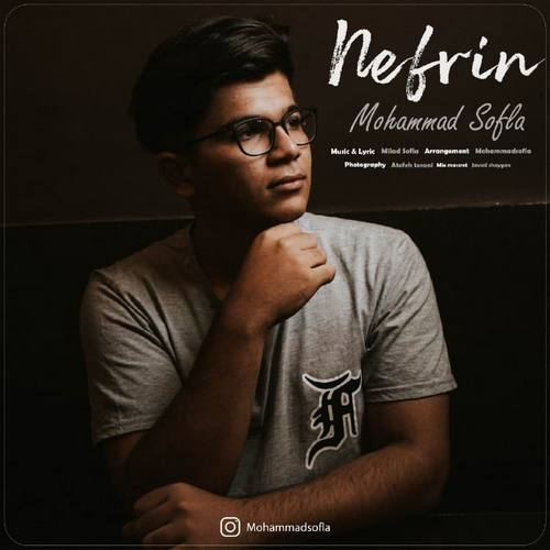 دانلود موزیک جدید محمد سفلا نفرین