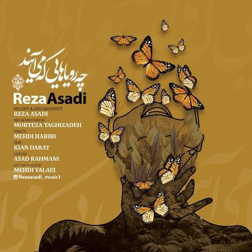 دانلود موزیک جدید رضا اسدی چه رویاهایی که می آیند
