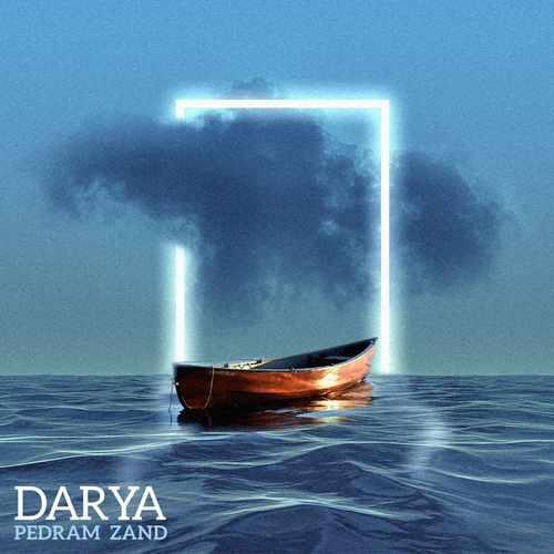 دانلود موزیک جدید پدرام زند دریا